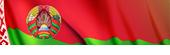 Интернет портал Преидента Республики Беларусь